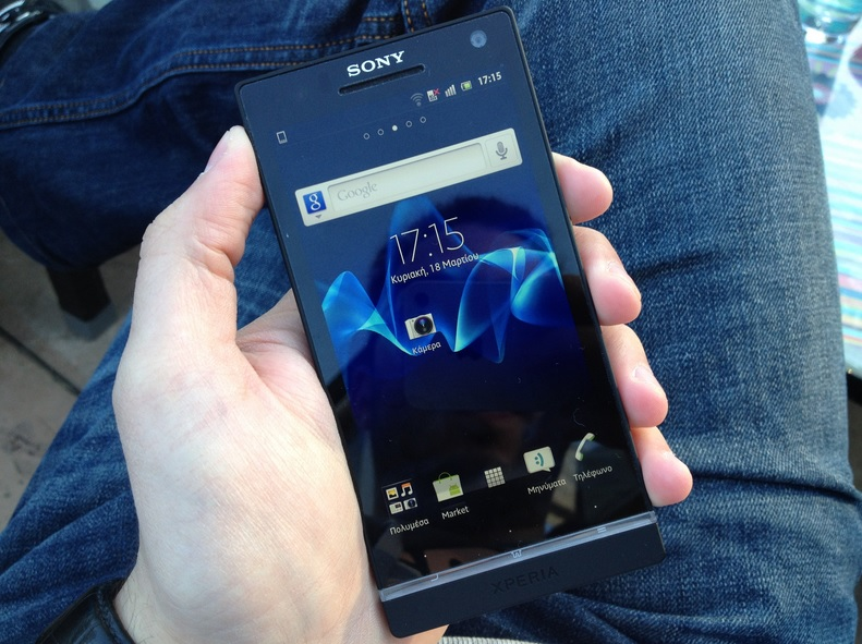 How to recover deleted files in xperia z